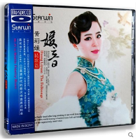 发烧音乐碟片 黄莉媛 民歌篇 媛音BSCD 蓝光1CD光盘