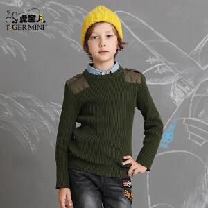 男童纯棉毛衣 儿童柔软打底衫中大童军旅针织衫春秋小虎宝儿童装