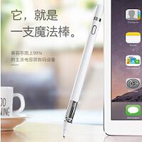 苹果ipad pencil手写触控笔主动式超细头2018新款触屏笔华为三星平板手机电容笔安卓绘画ap
