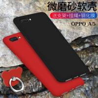 oppoa5手机壳opop软oppa5t防摔0PP0a5保护套opa全包边oppora男女款oopo