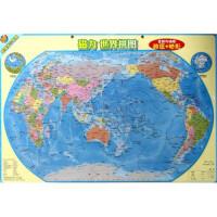 磁力・世界拼图(学生版)
