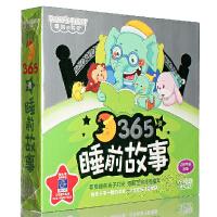 365夜宝宝睡前故事4CD丑小鸭神笔马良白雪公主儿童故事cd光盘碟片