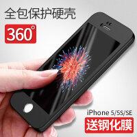 KAKS 苹果5s手机壳iPhone5se套苹果5新款磨砂硬壳全包边创意男女