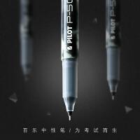日本百乐中性笔签字笔0.5/0.7mm考试用P500针管水笔商务直液笔