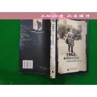 【二手旧书9成新】1963年的格林尼治村:先锋派表演和欢乐的身体 /[美]萨利・贝恩斯 广西师范大学出版社ld