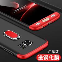 三星S6手机壳S7e保护套G9250曲面屏SM-G9300前后G9350全包galaxy防摔7s硬壳