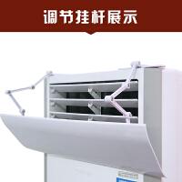 空调防风板格力扬子TCL柜机空调挡风板方形柜立式空调防直吹防风挡板挡冷气G 方形立式空调挡风板
