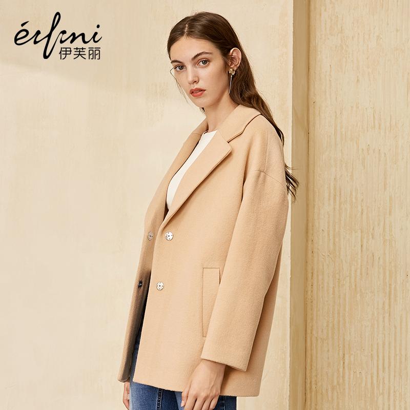 2件4折 伊芙丽冬装中长款呢子大衣时髦粉色单排扣毛呢外套女