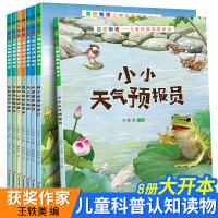 德国专注力养成大画册6册套装专注力训练书3-6岁逻辑思维训练书籍儿童绘本3-4-5-7-9-12周岁幼儿早教读物益智游
