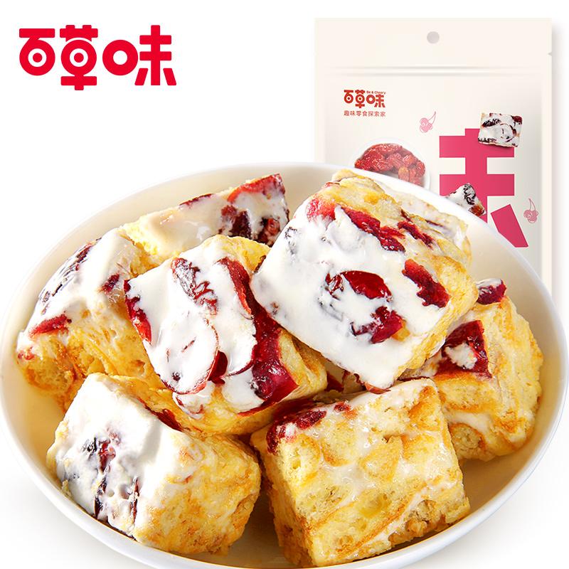 【百草味-牛轧奶芙160gx2袋】早餐食品沙琪玛蛋糕点心零食400款零食 一站购 6.9元起开抢