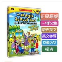 英文原版The Magic School Bus神奇校车52集英语字幕 儿童动画DVD
