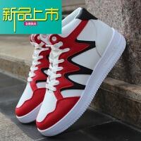 新品上市新款高帮男鞋子滑板鞋子青春潮流韩版日常休闲鞋防滑防臭大学生鞋