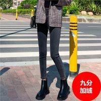 加绒牛仔裤女2018秋冬新款烟灰色高腰韩版显瘦圆环小脚裤冬季外穿