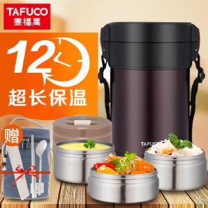 日本泰福高不锈钢3层保温饭盒超长保温成人保温桶饭盒保温提锅