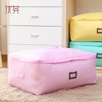 加厚衣物储物袋棉被子袋收纳袋衣服整理袋软收纳箱家用防尘袋