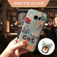 【支持礼品卡】三星s7/s7edge手机壳cat猫黑磨砂浮雕软壳三星note5保护套