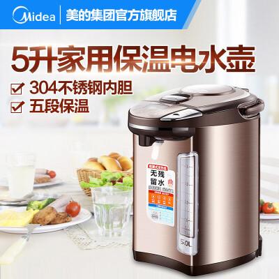 美的(Midea) PF704C-50G电热水瓶家用保温304不锈钢5L水壶泡奶冲茶冲咖啡 5段高效控温;2000W大功率加热