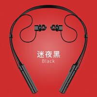蓝牙无线耳机跑步运动入耳式耳塞适用于oppor7 r9 r11 r15 r11s头戴式重低音颈挂脖式 牌质保/众人推荐/