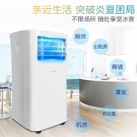 美的(Midea)可移动空调大1匹单冷型 单独除湿制冷送风 免排水 家用静音厨房空调KY-25/N1Y-PH
