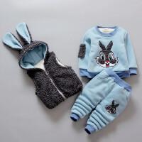童装男宝宝冬装套装婴儿卫衣三件套保暖棉衣
