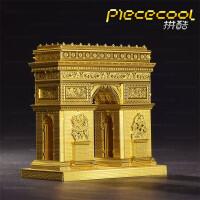 3D金属拼装模型玩具立体拼图金属手工拼装建筑模型 凯旋门