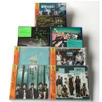 原装正版 五月天 8张全套专辑 第二人生+后青春期的诗+时光机等 9CD 音乐CD 车载