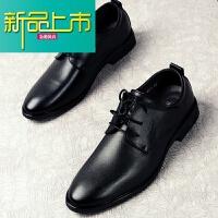 新品上市男商务正装黑皮鞋男韩版潮流西装工作上班青年面试英伦新郎婚礼鞋 B1105黑色