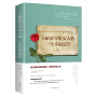 包邮卡耐基写给女人的一生幸福忠告 女性励志书籍 提高自我修养气质情商读物心灵鸡人生智慧心理学青春励志书枕边书籍