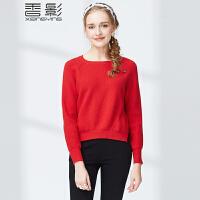 香影简约针织衫 2017秋装新款时尚修身女装纯色纯色套头毛衫