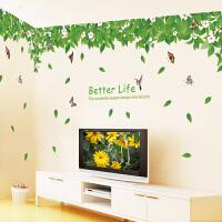 清新绿叶墙贴客厅沙发电视背景墙贴纸餐厅厨房店铺墙壁装饰墙贴画
