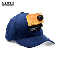 MAXCAM gopro hero7/6/5/小蚁4K运动相机帽子夹鸭舌帽头带戴配件