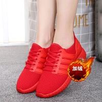【休闲鞋女单鞋】老北京布鞋女休闲鞋透气鞋网面运动鞋韩版小红鞋 加绒
