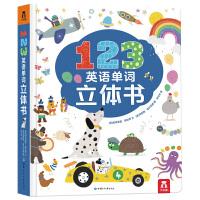 123英语单词立体书