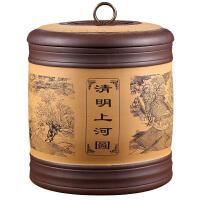 宜兴紫砂茶叶罐大码号普洱茶桶密封醒茶器陶瓷家用缸七子饼存储罐