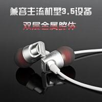 耳机入耳式重低音手机电脑MP3通用金属魔音线控带麦耳塞式