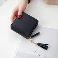 女生钱包短款钱包女韩版流苏小钱夹 简约方形拉链钱夹女士零钱包