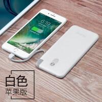 自带线小巧便携10000毫安冲电宝迷你一万轻薄移动充通用超萌苹果移动电源 白色 苹果版