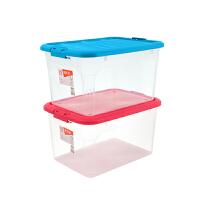 [当当自营]禧天龙Citylong 大号环保L塑料收纳箱2个装 6348 透明红+透明蓝 整理箱衣物储物箱