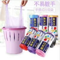 加厚背心式手提彩色垃圾袋家用塑料袋彩色厨房大号垃圾袋