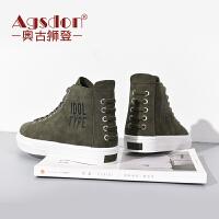奥古狮登高帮鞋女短靴冬季新款百搭韩版运动鞋子黑色板鞋靴子