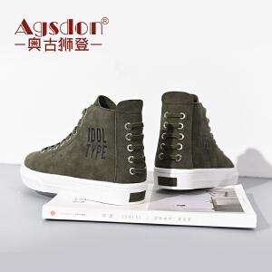 【景甜同款】奥古狮登高帮鞋女短靴冬季新款百搭韩版运动鞋子黑色板鞋靴子