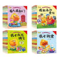 40本儿童绘本0-3岁儿童书籍3-6周岁中班大班语言训练情商0-3-4-5-6-7岁宝宝课外书幼儿园睡前小人书漫画故事