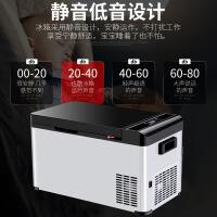 慈百佳(CIBAIJIA) 车载冰箱 小型冰柜车家两用制冷 Q-18 (12V/24V/220V)轿货家三用