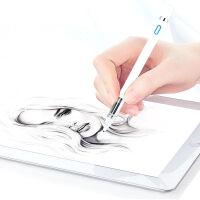 20190721065601399触控笔Pencil苹果iPad手写笔华为安卓IOS平板iPhone手机细头OPPO荣