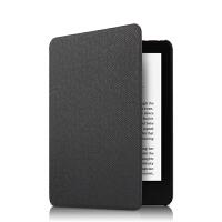 掌阅iReader Ocean保护套6.8英寸R6805电子纸书阅读器壳皮套 iReader Ocean6.8(R68