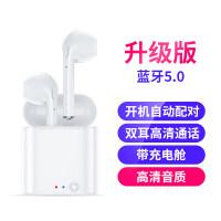 无线蓝牙耳机双耳 迷你运动跑步单耳入耳挂耳式7适用苹果iPhone手机vivo安卓通用 官方标配