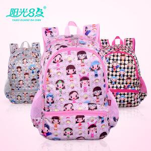 小学生书包可爱女童背包双肩包 韩版儿童减负包包  超轻