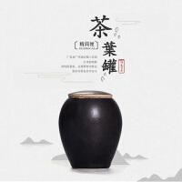 仿古黑陶小号储藏罐陶瓷功夫茶具茶叶盒密封粗陶出差便携茶叶罐子