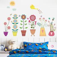 花盆卧室床头墙上装饰品墙纸贴画创意墙壁自粘墙贴纸客厅卡通墙花