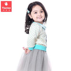 【1件3折价:38.7】纤丝鸟(TINSINO)女童卫衣儿童磨毛保暖上衣宝宝衣服